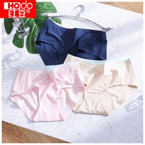红豆内裤女士内裤冰丝无痕性感低中腰穿孔透气三角裤 3条一组