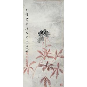 霍春阳 著名花鸟画家、天津美院教授《多情芍药待君看》