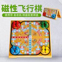 飞行棋游戏棋兽棋大号磁性磁石跳跳棋儿童益智幼儿园