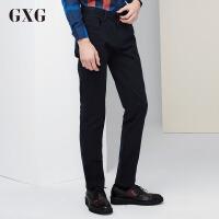 GXG休闲裤男装 秋季男士都市时尚休闲商务流行修身裤子直筒长裤