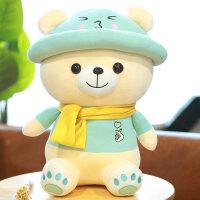 毛绒公仔娃娃送女生 可爱小熊毛绒玩具布娃娃抱抱熊睡觉玩偶泰迪熊猫公仔女孩生日礼物