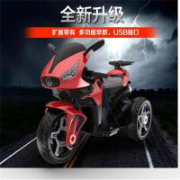 新款多功能智能电动摩托车可坐人三轮电动车2-3-8岁男女宝宝电动童车玩具车充电儿童电动汽车 定制款 带轮灯