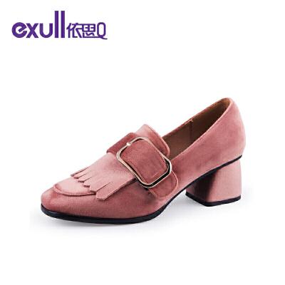 依思q春季新款女鞋金属扣方头流苏中跟粗跟单鞋女