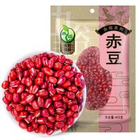 禾煜 赤豆400g*3袋 红豆 唐山赤豆 唐山红豆