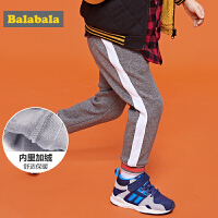 巴拉巴拉童装男童裤子小童宝宝长裤秋冬2017新款加绒加厚儿童外裤