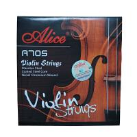 Alice爱丽丝小提琴弦合金缠弦1弦2弦3弦4弦单弦套弦全系列A705