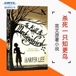 【现货】英文原版 杀死一只知更鸟 To Kill a Mockingbird(Harper Lee哈珀李著) 简装小开本