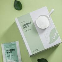 【网易严选秋尚新 超值专区】茶垢咖啡垢清洁剂 450g