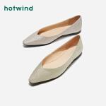 热风舒适女鞋女士时尚浅口鞋休闲平底单鞋H24W9305