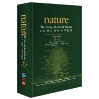 《自然》百年科学经典(第1卷)(英汉对照版)(1869-1930)内文修订