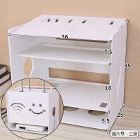 WIFI收纳盒电源线理线墙上免打孔无线路由器收纳盒机顶盒置物架