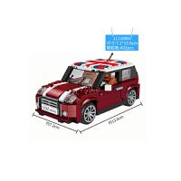 LOZ/俐智 创意亲子模型玩具 益智玩具车模mini小汽车 兰博警车模型 儿童玩具 mini小汽车