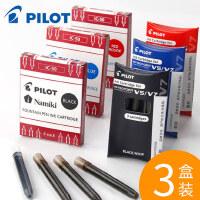 日本百乐pilot钢笔用墨囊ic-50非碳素墨水笑脸钢笔贵妃78g+88g墨水囊v5笔可替换笔芯bxs-ic墨胆笔囊白