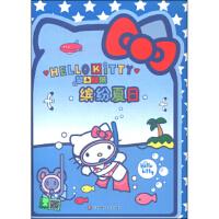 【正版全新直发】Hello Kitty梦幻贴纸:缤纷夏日 上海合竞信息科技有限公司 9787534688171 江苏凤