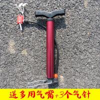 自行车打气筒家用气球篮球自行车捷安特通用单车气筒高压打乞儿童