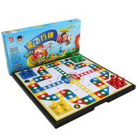 先行者 飞行棋磁性折叠 儿童学习入门便携式棋盘