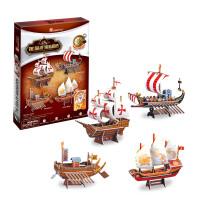 儿童古代战船3D立体拼图 智力DIY手工玩具小船模型航海世纪