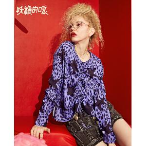 【2件3折到手价:93】妖精的口袋 狂野少女星 冬季豹纹长袖T恤
