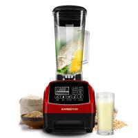 家用多功能豆浆机水果榨汁机商用奶茶店全自动智能沙冰机破壁料理机搅拌绞肉机