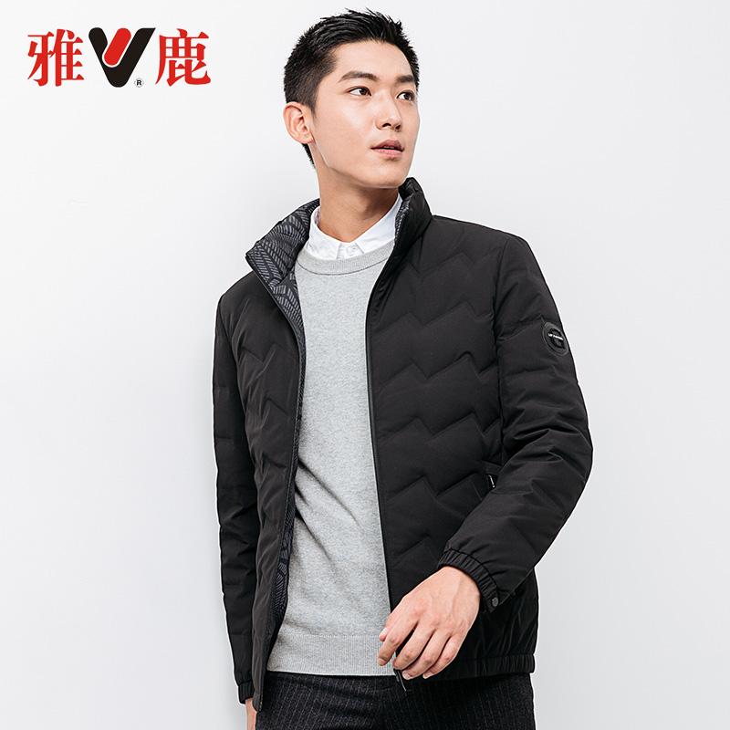 【一件三折 到手价:347.7】yaloo/雅鹿羽绒服短款冬季2018新款男士保暖修身上衣潮