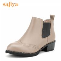 索菲娅(Safiya) 牛皮革方跟尖头时尚短靴SF64115030