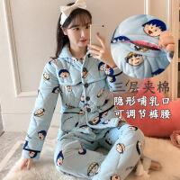 冬天珊瑚绒夹棉月子服加厚加绒可哺乳产后喂奶睡衣冬季孕妇家居服