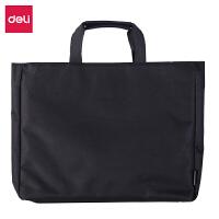 得力5573便携公文包商务办公手提袋大容量加厚学生收纳平整不易皱 包邮