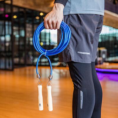 集体跳绳多人耐磨长绳7米得力F4108PVC比赛长绳 体育运动用品