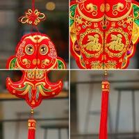 新年春节装饰用品中国结鱼挂件节日挂饰过年乔迁新居装饰布置用品