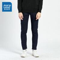 [5折秒杀价:62.9元,仅限12.7-8]真维斯男装 冬装新款 时尚修身弹力贴合布牛仔长裤