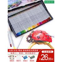英雄油性彩铅笔彩色铅笔彩铅36 48 72色手绘画图工具成人儿童学生用初学者美术用品专业涂色画笔彩笔铁盒套装