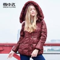 雪中飞反季2017羽绒服女加厚修身收腰休闲毛领羽绒外套X1501086B