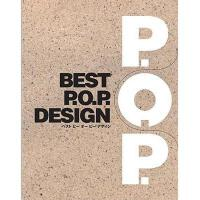 【预订】Best P.O.P. Design: Animation Special [With CDROM]