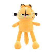 20190701192012493加菲猫公仔可爱咖啡猫毛绒玩具大号压床布娃娃玩偶儿童生日礼物女 如图 (送40厘米同款