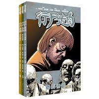 行尸走肉(4-6)(套装共3册)