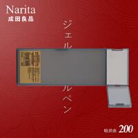 成田国产精品透明双格塑料磨砂简约小清新风格创意笔盒型号200