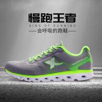 【特步 1件3折】特步正品男款减震跑步鞋时尚轻便运动鞋舒适防滑