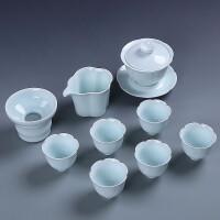 汉馨堂 茶杯 白瓷影青釉功夫茶具泡茶杯茶碗手工陶瓷三才盖碗大号