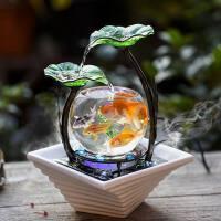 家居小型客厅鱼缸流水电视柜摆件陶瓷喷泉桌面加湿器创意生日礼物