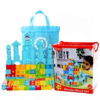 儿童积木玩具木制拼装100粒宝宝1-2-3-6周岁男女小孩