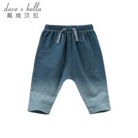 [2件3折价:74.1]戴维贝拉春季新款男童裤子宝宝休闲哈伦长裤DBA9547