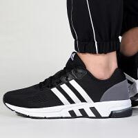 幸运叶子 Adidas/阿迪达斯男鞋女鞋新款运动鞋EQT舒适透气防滑耐磨跑步鞋B96491