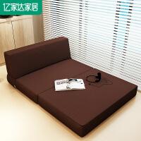 亿家达简易床午休床加固懒人沙发折叠床沙发床家用双人海绵沙发