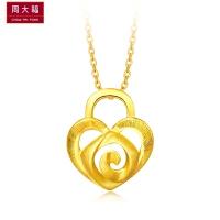 周大福 珠宝首饰花月佳期玫瑰锁足金黄金吊坠计价工费88元F203858
