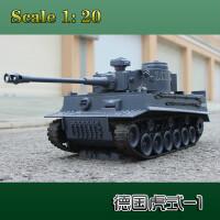 超大遥控充电动无线对战坦克模型可发射儿童汽车男孩玩具金属炮管