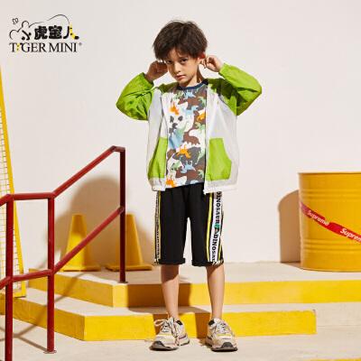 【2件3折到手价:62.7元】小虎宝儿童装男童轻薄防晒衣2020夏季新款儿童风衣外套中大童韩版 领券更优惠