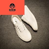 米乐猴 休闲鞋 2017新款男士夏季新款韩版潮流休闲运动鞋透气帆布鞋男鞋