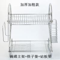 不锈钢色碗碟架沥水架砧板架刀筷架碗柜厨房置物架厨房用品收纳架 碗架+砧板架+筷子筒