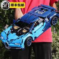 乐高布加迪威龙积木兰博基尼汽车模型男孩子成年人高难度拼装玩具