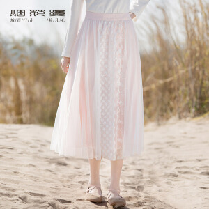 烟花烫  2018夏装新款女装气质甜美网纱刺绣中长款半身裙 舒菀